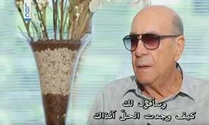 Ernesto Zarzur em entrevista
